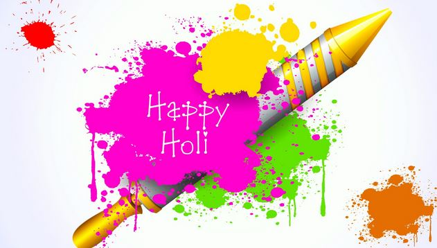 Happy Holi Wishes with name