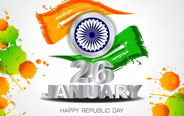 Republic Day Wishes with name